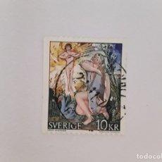 Sellos: SUECIA SELLO USADO. Lote 177466310