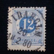 Sellos: SUECIA, SVERIGE, 12 ORE, FRIMARKE, AÑO 1912. SIN USAR. Lote 178380656
