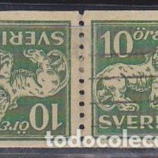 Sellos: O 126A (TÈTE-BÉCHE) 1920/4. Lote 178595273