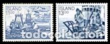 SELLOS USADOS DE SUECIA, YT 553/ 54 (Sellos - Extranjero - Europa - Suecia)