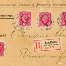 Sellos: SUECIA. SOBRE YV 43(4). 1899. 10 ORE CARMÍN, CUATRO SELLOS. CERTIFICADO DE ESTOCOLMO A PITHOVIERS (. Lote 183134477