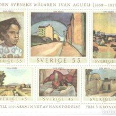 Sellos: SUECIA,1969,YT BF 1. NUEVA,GOMA ORIGINAL,SIN FIJASELLOS.. Lote 186462932