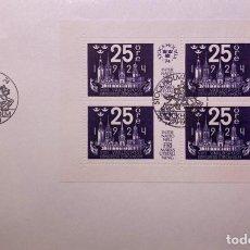 Sellos: SOBRE PRIMER DIA. SUECIA. INTERNATIONELL FRI MARKS UTSTÄLLNING. STOCKOLMIA 74. STOCKHOLM, 1974. . Lote 187225796