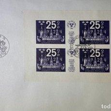 Sellos: SOBRE PRIMER DIA. SUECIA. INTERNATIONELL FRI MARKS UTSTÄLLNING. STOCKOLMIA 74. STOCKHOLM, 1974. . Lote 187225800