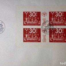 Sellos: SOBRE PRIMER DIA. SUECIA. INTERNATIONELL FRI MARKS UTSTÄLLNING. STOCKOLMIA 74. STOCKHOLM, 1974. . Lote 187225822