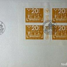 Sellos: SOBRE PRIMER DIA. SUECIA. INTERNATIONELL FRI MARKS UTSTÄLLNING. STOCKOLMIA 74. STOCKHOLM, 1974. . Lote 187225833