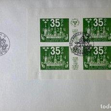 Sellos: SOBRE PRIMER DIA. SUECIA. INTERNATIONELL FRI MARKS UTSTÄLLNING. STOCKOLMIA 74. STOCKHOLM, 1974. . Lote 187225845