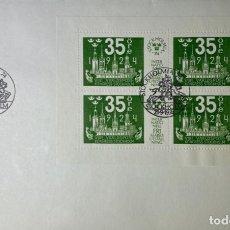 Sellos: SOBRE PRIMER DIA. SUECIA. INTERNATIONELL FRI MARKS UTSTÄLLNING. STOCKOLMIA 74. STOCKHOLM, 1974. . Lote 187225851