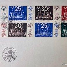 Sellos: SOBRE PRIMER DIA. SUECIA. INTERNATIONELL FRI MARKS UTSTÄLLNING. STOCKOLMIA 74. STOCKHOLM, 1974. . Lote 187225860
