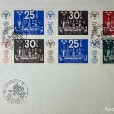 Sellos: SOBRE PRIMER DIA. SUECIA. INTERNATIONELL FRI MARKS UTSTÄLLNING. STOCKOLMIA 74. STOCKHOLM, 1974. . Lote 187225876