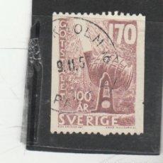 Sellos: SUECIA 1958 - YVERT NRO. 433 - USADO -. Lote 190586542
