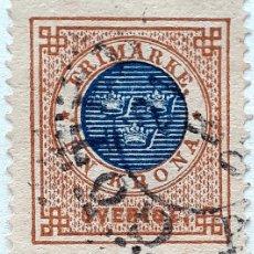 Sellos: SUECIA YT : 38 1K MARRON + AZUL (1878 ). Lote 194666155