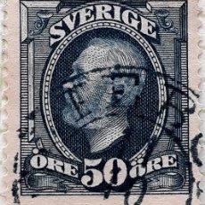 Sellos: SUECIA YT :SE 48 REY OSCAR LL 1891 (50 ORE ). Lote 194671062