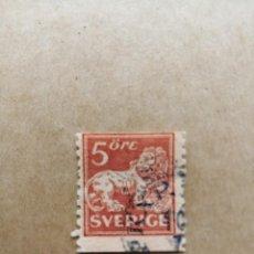 Sellos: SUECIA - VALOR FACIAL 5 ORE - EL LEÓN - AÑO 1920 - YV 124. Lote 195494963