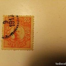 Sellos: SUECIA 1911 - 1919 REY GUSTAVO V. Lote 195653995