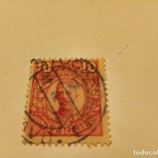 Sellos: SUECIA 1911 - 1919 REY GUSTAVO V. Lote 287209533