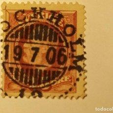 Sellos: SUECIA 1891-1903 REY OSCAR II 15 ÖRE. Lote 287209658