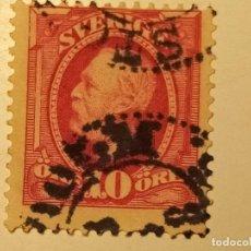 Sellos: SUECIA 1891-1903 REY OSCAR II 10 ÖRE. Lote 195668226