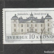 Sellos: SUECIA 1991 - YVERT NRO. 1666 - USADO - . Lote 196126436