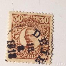 Sellos: SUECIA 1911 - 1919 REY GUSTAVO V 30 ÖRE. Lote 198628835