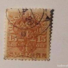 Sellos: SUECIA 1911 - 1919 SELLO OFICIAL 15 ÖRE. Lote 198631562