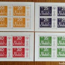 Sellos: SUECIA N°1/4 CONGRESO DE ESTOCOLMO, NUEVAS SIN GOMA (FOTOGRAFÍA REAL). Lote 199048015