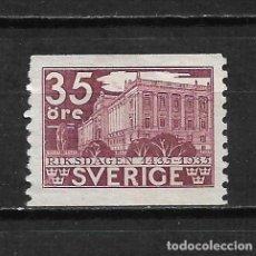 Sellos: SUECIA 1935 (*) - 20/11. Lote 199125507