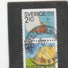 Sellos: SUECIA 1989 - YVERT NRO. 1524 Y 1529 - USADOS -. Lote 205287895