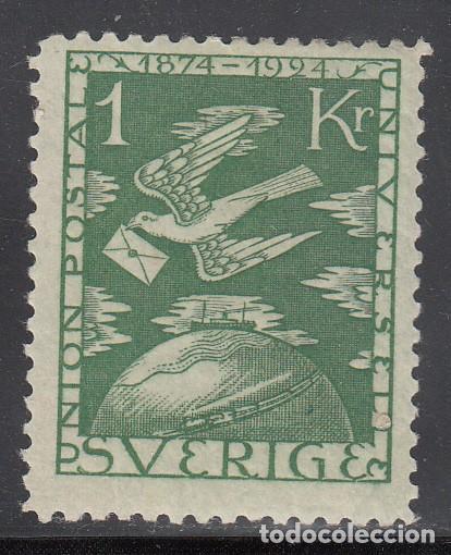 SUECIA, 1924 YVERT Nº 190 /*/, CENTENARIO DE LA UNIÓN POSTAL, U.P.U (Sellos - Extranjero - Europa - Suecia)