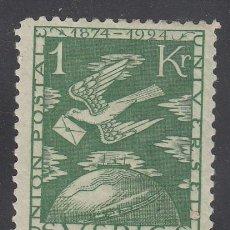Sellos: SUECIA, 1924 YVERT Nº 190 /*/, CENTENARIO DE LA UNIÓN POSTAL, U.P.U. Lote 210325431