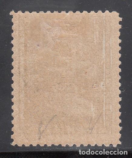 Sellos: SUECIA, 1924 YVERT Nº 190 /*/, Centenario de la Unión Postal, U.P.U - Foto 2 - 210325431