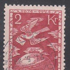 Sellos: SUECIA, 1924 YVERT Nº 191 , CENTENARIO DE LA UNIÓN POSTAL, U.P.U. Lote 210325565