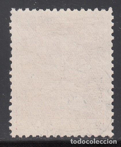 Sellos: SUECIA, 1924 YVERT Nº 191 , Centenario de la Unión Postal, U.P.U - Foto 2 - 210325565