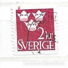 Francobolli: 1969-SUECIA. BÁSICO SERIE 3 CORONAS. VALOR 2 CORONAS. Lote 217319281