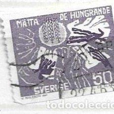 Sellos: 1963- SUECIA. LUCHA CONTRA EL HAMBRE.. Lote 217691303