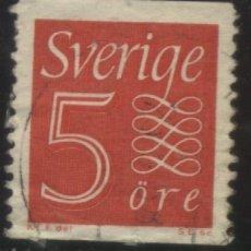 Sellos: S-5482- SUECIA. SVERIGE.. Lote 218267837