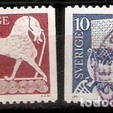 Selos: SUECIA. 1973 .YT 778,779. Lote 222103173