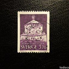 Francobolli: SUECIA YVERT 556 SERIE COMPLETA USADA 1967. FORTALEZA DE GOTEBORG. PEDIDO MÍNIMO 3 EUROS. Lote 229784445