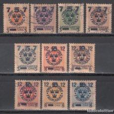 Sellos: SUECIA, 1918 YVERT Nº 112 / 121. Lote 232908025