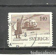 Sellos: SUECIA 1958 - YVERT NRO. PA 9 - USADO -. Lote 254902970