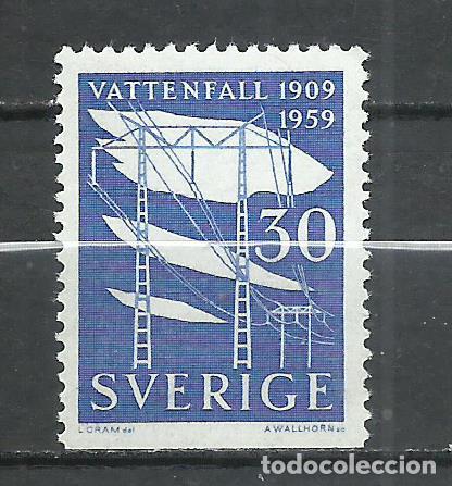 SUECIA - 1959 - MICHEL 446DU** MNH (Sellos - Extranjero - Europa - Suecia)