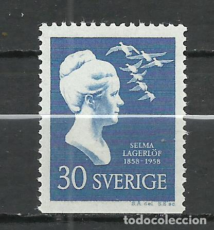 SUECIA - 1958 - MICHEL 444DU** MNH (Sellos - Extranjero - Europa - Suecia)