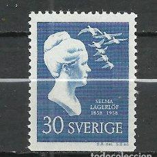 Sellos: SUECIA - 1958 - MICHEL 444DU** MNH. Lote 257633745