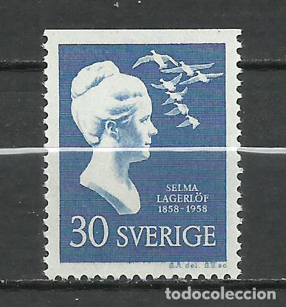 SUECIA - 1958 - MICHEL 444DO** MNH (Sellos - Extranjero - Europa - Suecia)