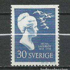 Sellos: SUECIA - 1958 - MICHEL 444DO** MNH. Lote 257633770
