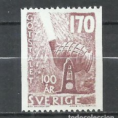 Sellos: SUECIA - 1958 - MICHEL 442** MNH. Lote 257633815