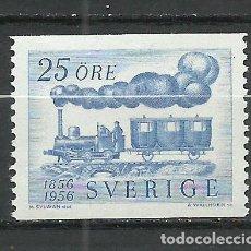 Sellos: SUECIA - 1956 - MICHEL 419** MNH. Lote 257634255