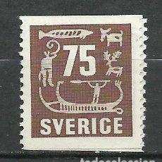 Sellos: SUECIA - 1954 - MICHEL 399** MNH. Lote 257634690