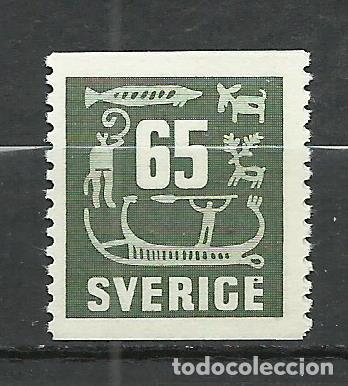 SUECIA - 1954 - MICHEL 398** MNH (Sellos - Extranjero - Europa - Suecia)