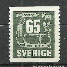 Sellos: SUECIA - 1954 - MICHEL 398** MNH. Lote 257634725